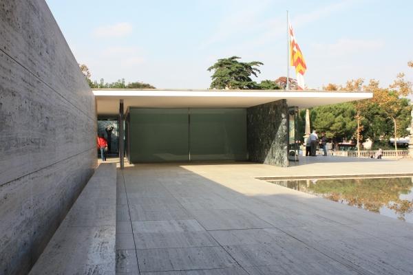 Барселона – разноликата царица на Каталуня