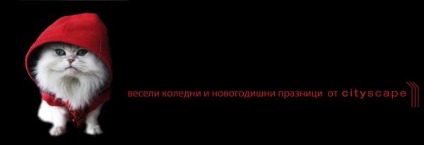 ВЕСЕЛИ ПРАЗНИЦИ!!!
